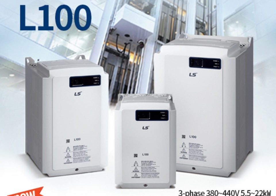 New frequency inverters series L100 for Lift applications